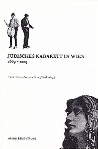 Plakat Jüdisches Kabarett in Wien